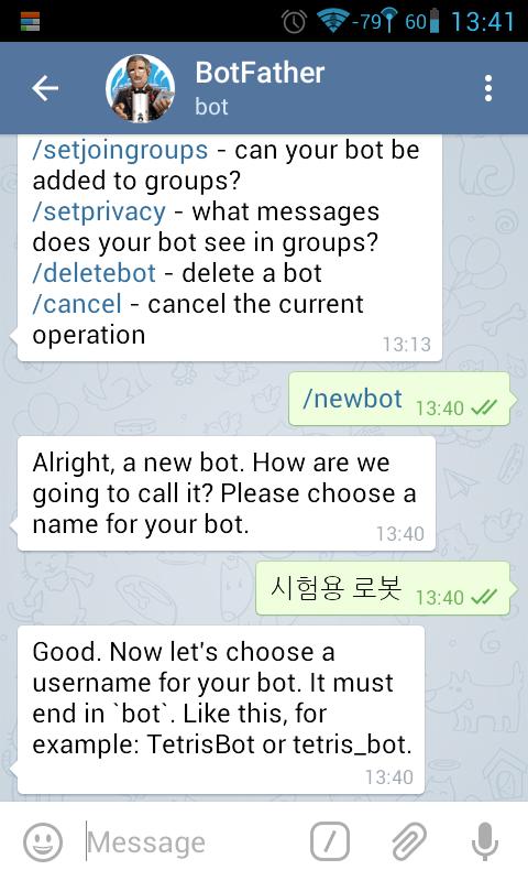 BotFather newbot 명령 1